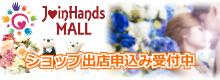 mall_banner