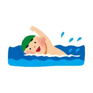 free-illustration-sea-pool-01