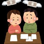 【新型コロナ】現金給付1世帯30万円